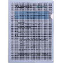Adatvédelmi genotherm, A4, Security, FOLDERMATE